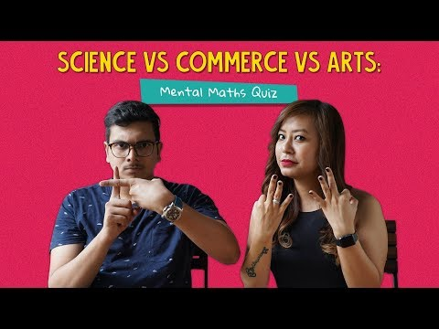 Science Vs Commerce Vs Arts: Mental Maths Quiz | Ok Tested