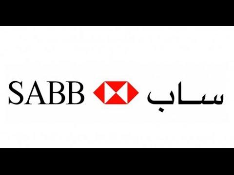 Open An Account In Bank Sabb Saudi, فتح حساب في البنك ساب سعودي