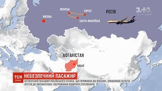 У Росії п'яний пасажир намагався захопити літак