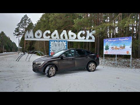 Новогодние каникулы: Мосальск. Холоп. Деревня. На Аркане по полям.
