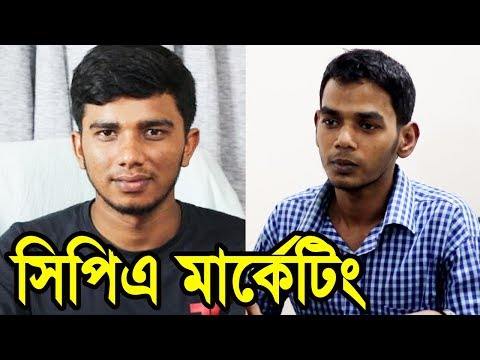 Earn Money from CPA Marketing - Learning & Earning | Interview with Sakhawat Hossain | TechTube
