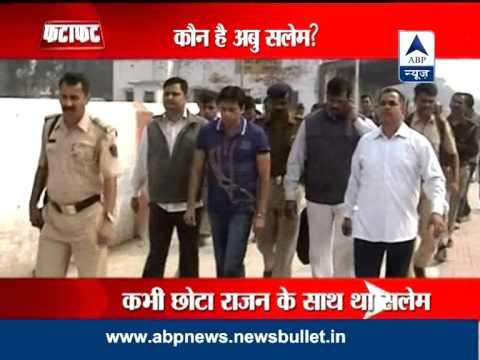 Jagtap fired on Salem over money dispute: Sources
