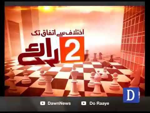 Do Raaye - September 01, 2017 - Dawn News