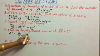 I PU MATHS: SOLUTION TO ONE MARK QUESTIONS