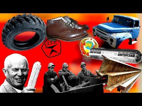 Почему РАСПАЛСЯ СССР, главная экономическая НЕЭКОНОМНАЯ причина