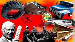 Почему РАСПАЛСЯ СССР главная экономическая НЕЭКОНОМНАЯ причина
