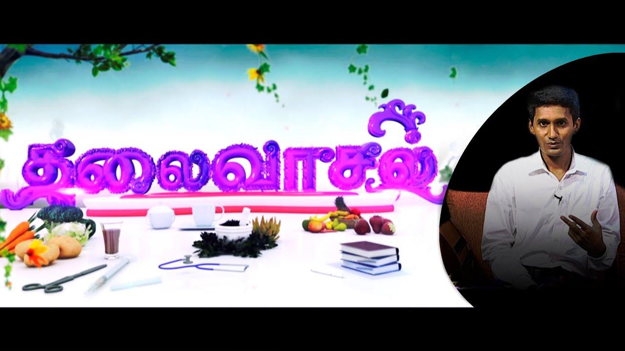Thalaivasal (03-07-2020) |  நமக்காக நாம் வாழ்தல்