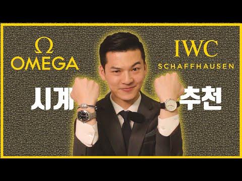 남자시계 가격대별 브랜드 추천(클래씨의 시계컬렉션 대공개!) #61