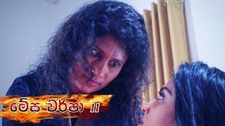 Megha Warsha   Episode 11 - (2021-03-18)   ITN Thumbnail