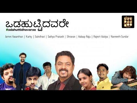 Odahuttidhavarae | James Vasanthan | Karky | Saindhavi | Sathya Prakash | Aalaap Raju | Shravan
