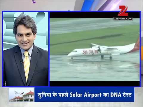 DNA: Proud moment-World's first solar-powered airport is her