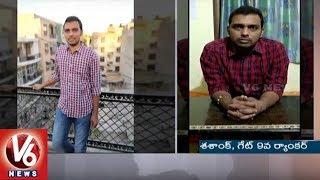 10 PM Hamara Hyderabad News | 19th March 2018 | V6 Telugu News