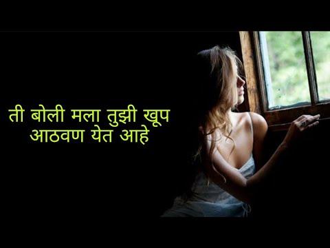 Ti Boli Mala Tujhi Khup Athvan Yet Ahe  Chaitanya Dancer