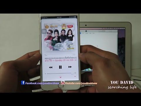 How To Itunes Home Sharing Music To Ios