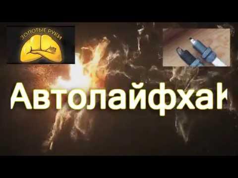 Ремонт, удаление вмятин без покраски в СПб