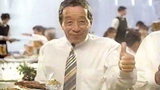 1994年ごろの大正漢方胃腸薬のCMです。田中邦衛さんが出演されてます。