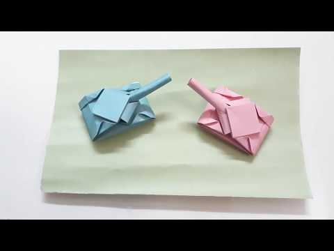 Easy Origami Tank | Paper Tank Craft | Paper Toys DIY