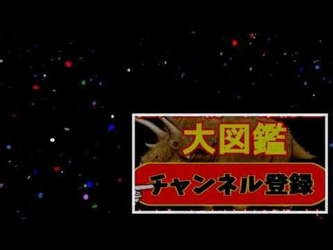 【UMA】~未確認生物・半透明のエイリアン~台湾で目撃された透明人間風の物体【仰天】世界の衝撃生物大図鑑