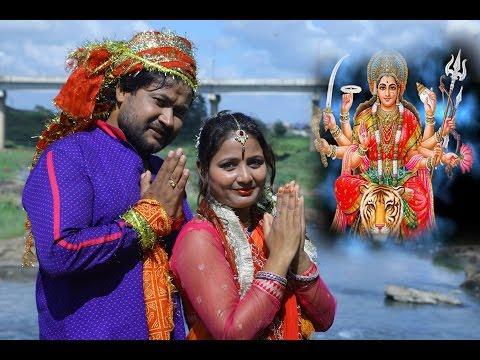 HD Sherawali Maa    Nadiya Kinare Sanam Re Remix    Nagpuri Superhit Song 2016    Dilu Dilwala