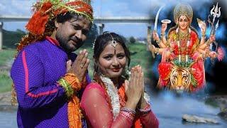 HD Sherawali Maa || Nadiya Kinare Sanam Re Remix || Nagpuri Superhit Song 2016 || Dilu Dilwala