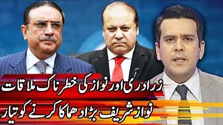 Center Stage With Rehman Azhar | 21 September 2018 | Express News