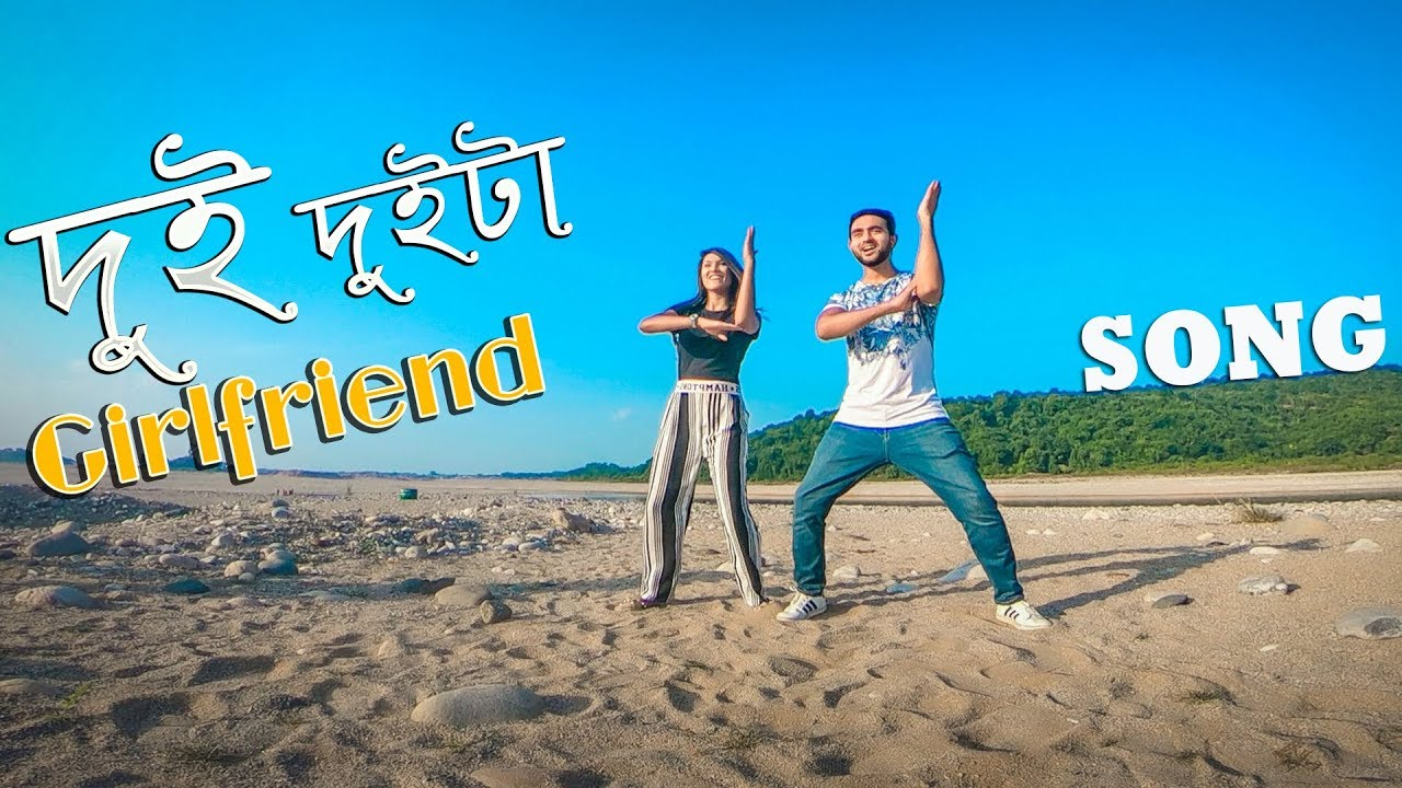 SONG - দুই দুইটা গার্লফ্রেন্ড | Dui Duita Girlfriend| Bangla New Song 2019 | Official Video|Dj Alvee