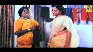 வயிறு வலிக்க சிரிக்கணுமா இந்த காமெடி-யை பாருங்கள் | Tamil Comedy Scenes| Senthil Comedy Scenes