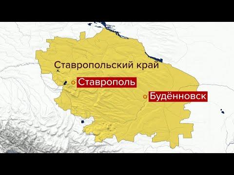 В Ставропольском крае ищут летчиков штурмовика Су-25, потерпевшего крушение.