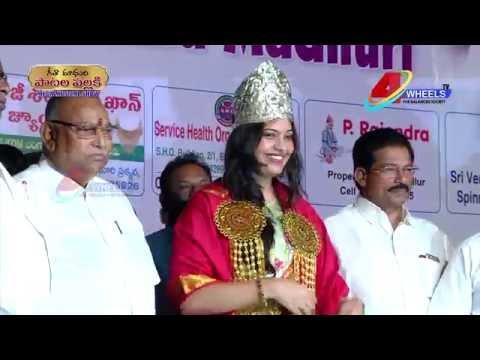 Geetha Madhuri Mega Musical Show in Guntur Part 7