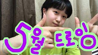 고3 입시 미술생의 한달 드로잉 (100장?)