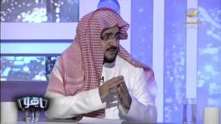 فضيحة تُسقط 65 ألف محتال من الضمان الإجتماعي في السعودية