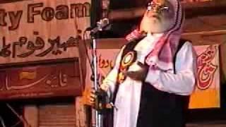 Mission-e-Risalat 2009 (Allama Syed Zia-ullah Shah Sahib Bukhari) part 1/7