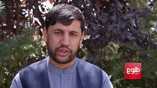 Watchdog Claims Rights Violations Committed in Ghazni