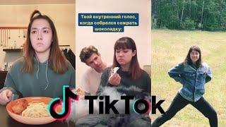 Anastasiz В TIK TOK ПОДБОРКА ВИДЕО АНАСТАСИЗ И ЕЁ ПАРНЯ ЛЁШИ В ТИК ТОК