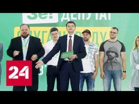 ЦИК Украины: пропрезидентская партия