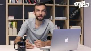 видео Для старта бизнеса