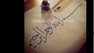 Offizieller Trailer: Der heilige Qur'an