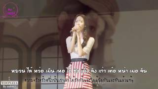 A little happiness - YoonA SNSD [Thai sub]