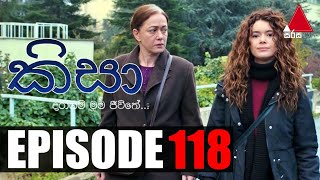 Kisa (කිසා) | Episode 118 | 03rd February 2021 | Sirasa TV Thumbnail