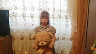Дети войны, Лора Тасси
