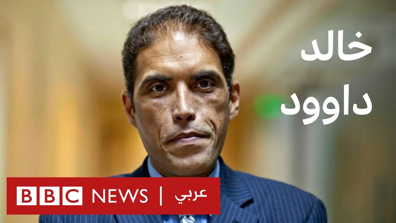 -بلا قيود- خالد داوود الصحفي والسياسي المصري  - نشر قبل 20 دقيقة