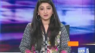 بول بول پاکستان، جولائی 20