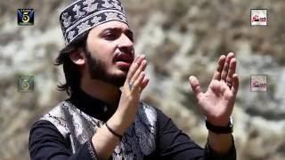 YA SHAH-E-AMBIYA - MUHAMMAD DANIYAL UMAR QADRI - OFFICIAL HD VIDEO - HI-TECH ISLAMIC