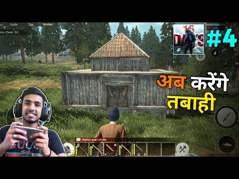 THIS IS MY NEW BASE | LAST DAY RULES SURVIVAL GAMEPLAY #4