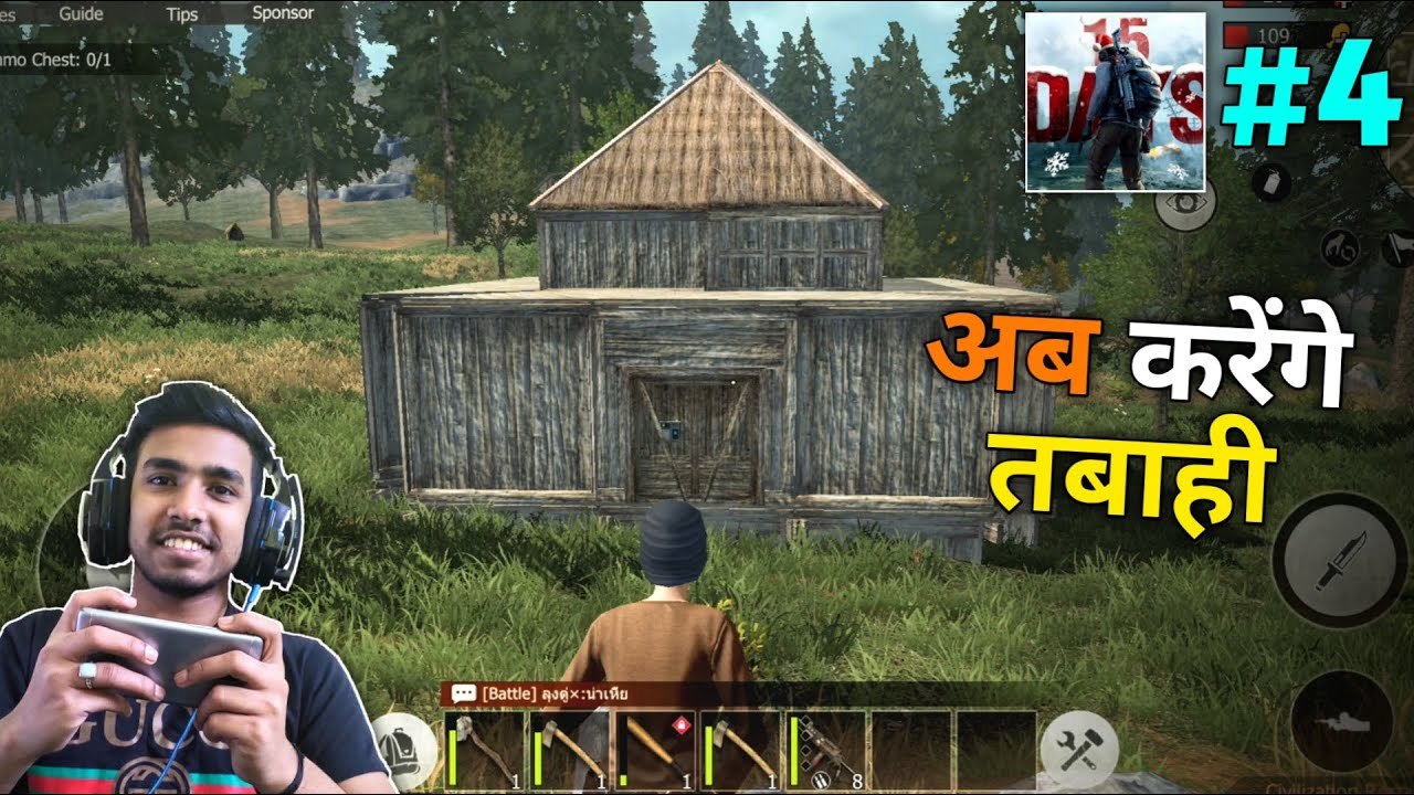 Download THIS IS MY NEW BASE   LAST DAY RULES SURVIVAL GAMEPLAY #4