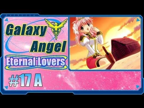 Galaxy Angel: Moonlit Lovers [14 B] | Chapter 4: The Great Calamity (Part 3) from YouTube · Duration:  32 minutes 28 seconds