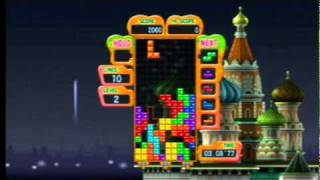 Tetris Party Deluxe (Wii) Gameplay