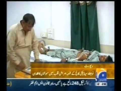 Geo Anwar Shaikh Nawabshah Pmc Hospital report