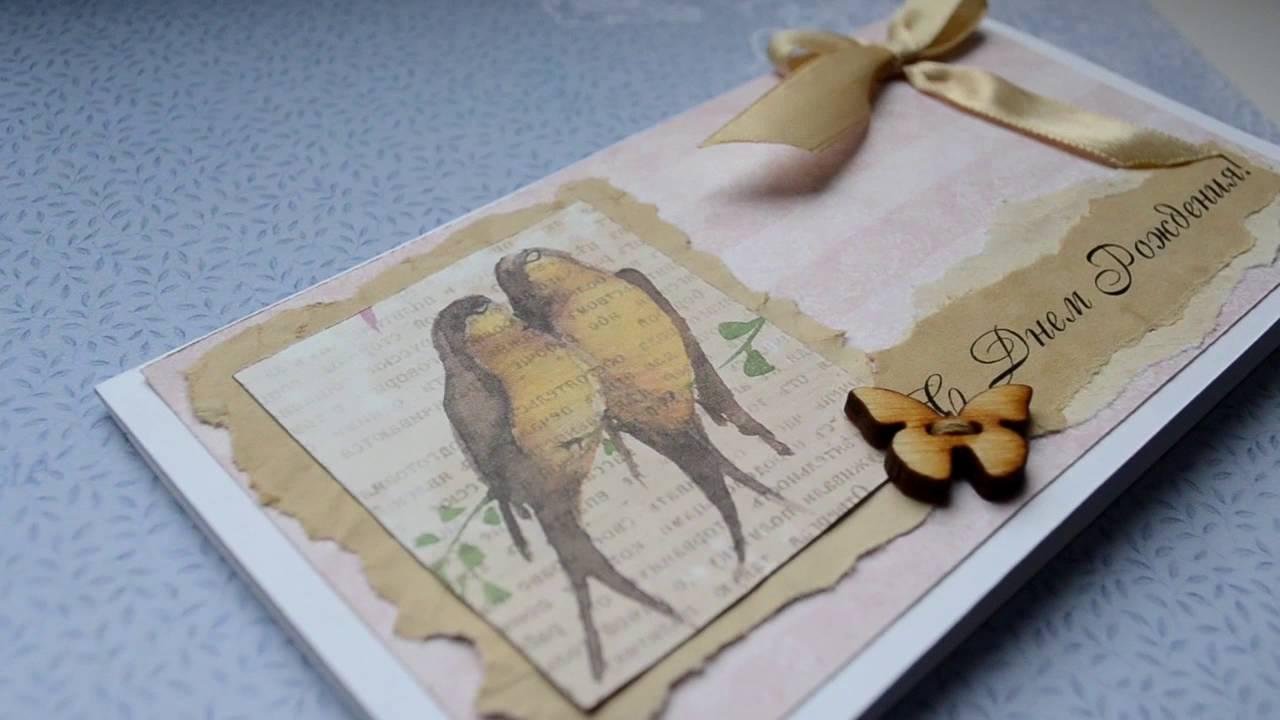 Видеоурок открытки, открытки днем
