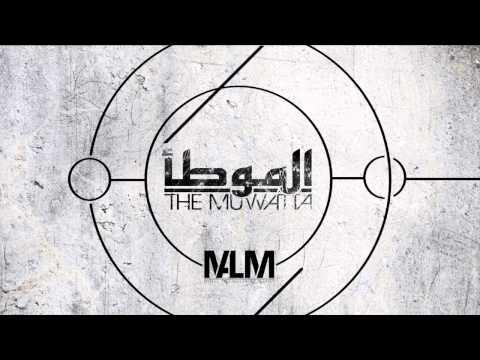 Imam Malik, The School of Madinah and The Compilation of the Muwatta PT1 | Mufti Abu Layth